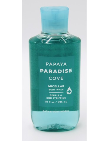 PAPAYA PARADISE COVE